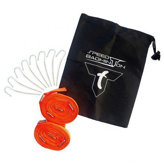タルボット トロ コート セット アウトドアバドミントン スポーツバドミントン Talbot-Torro COURT SET