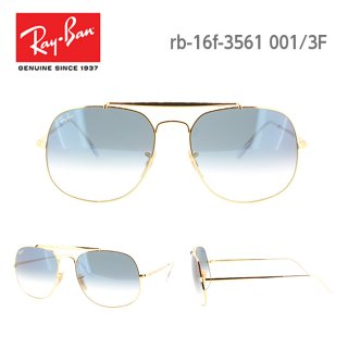 Ray-Ban RB3561 THE GENERAL ティアドロップ サイズ:57