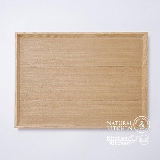 木製トレー ナチュラル