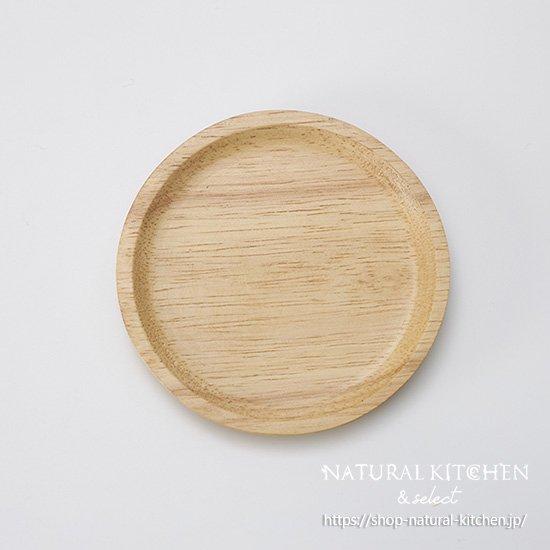 木製ラウンドコースター