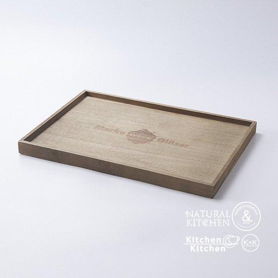木製トレー WECKロゴ