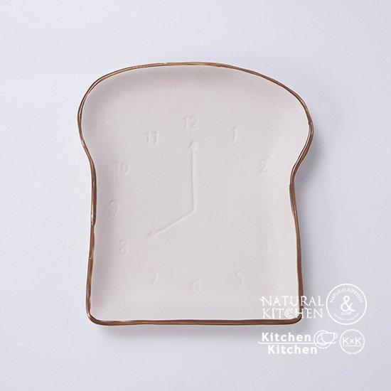 トーストプレートL 朝ごはん