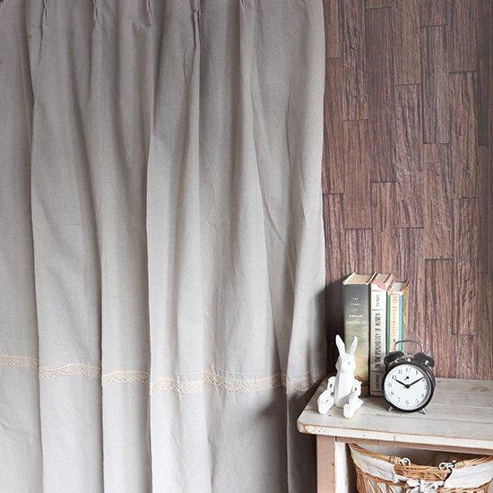 リネンロングカーテン
