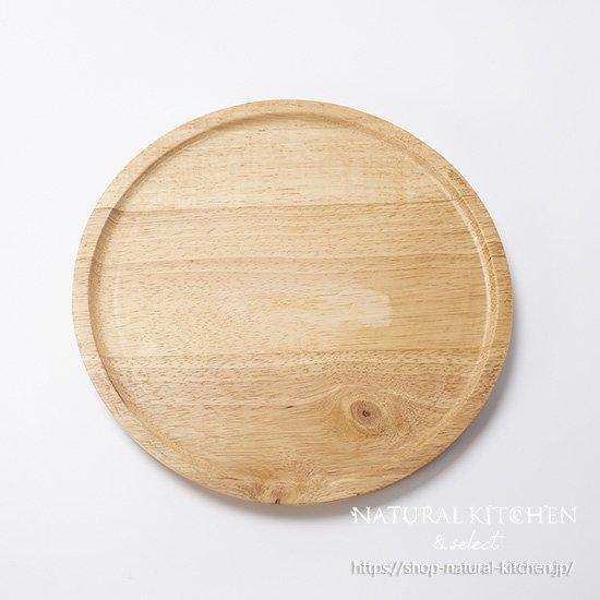 ゴムの木マルチトレーφ26.5cm