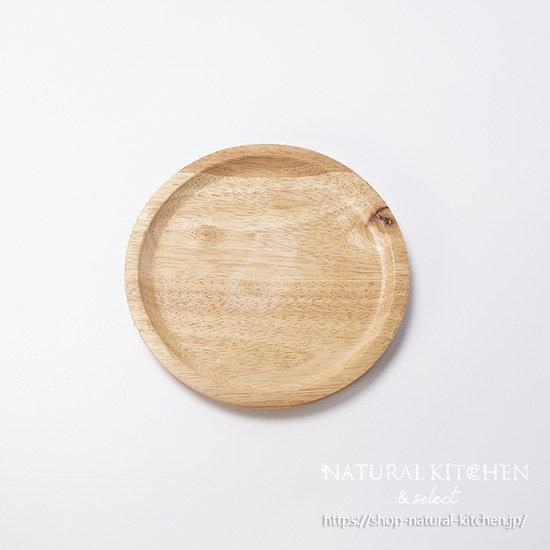 ゴムの木マルチトレーφ19.5cm