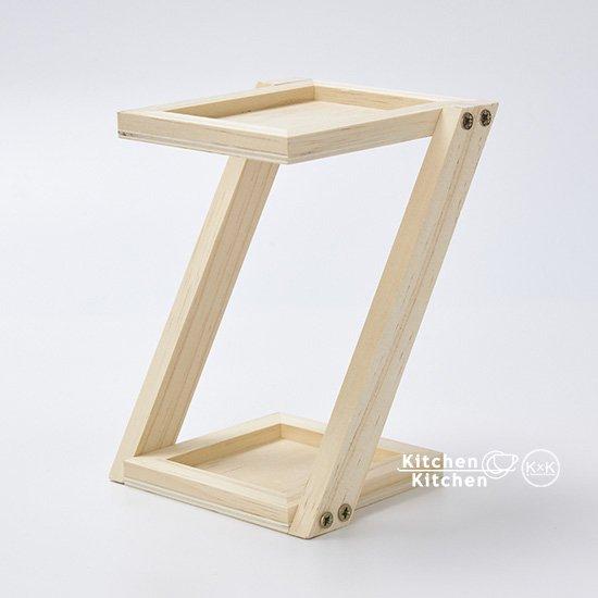 木製インテリアスタンド2段