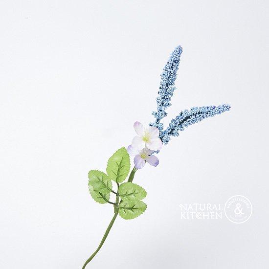 アートフラワー小花と粒ライトブルー