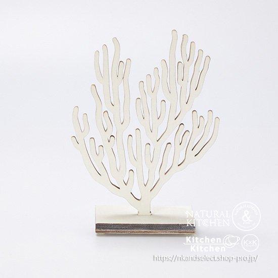 木製オブジェ珊瑚ホワイト