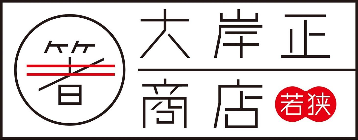 大岸正商店 公式オンラインショップ