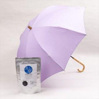 【送料込】洗える傘(パープル) ※着せ替え生地セット