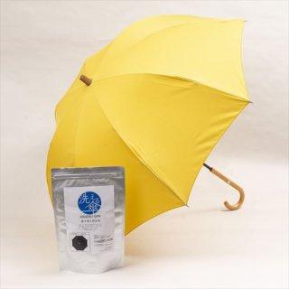 【送料込】洗える傘(イエロー) ※着せ替え生地セット