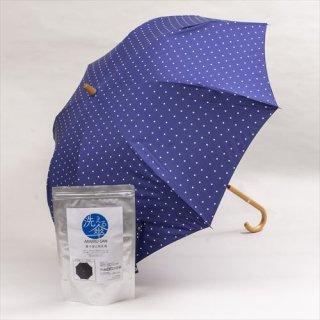 【直販限定】【送料込】洗える傘(ドット柄) ※着せ替え生地セット