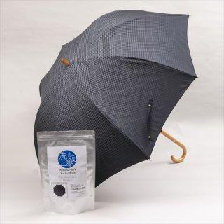 【直販限定】【送料込】洗える傘(千鳥柄) ※着せ替え生地セット
