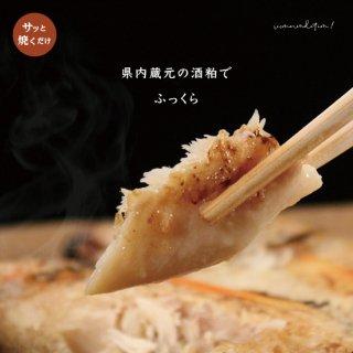 のど黒味噌吟醸焼き(3尾)