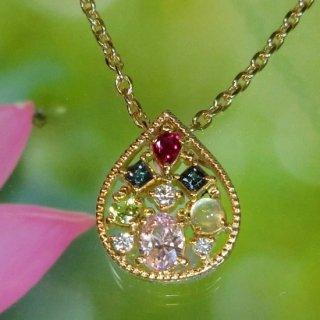 アムリタ・ペンダント<br>宝石数多めナワラタナも<br>エスニック好きさんに人気。