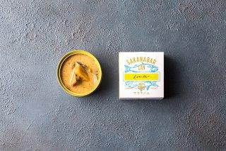 イエローカレー缶(単品)※セット商品ご購入の場合のみ注文可