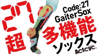 Gaiter Sox Code:27(ゲイターソックス コード27)