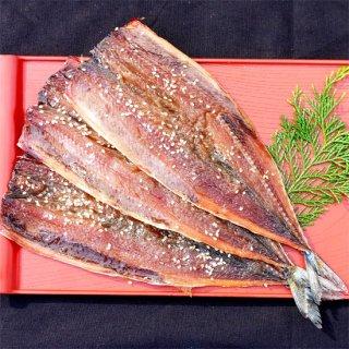 サンマのみりん干し 3枚 秋刀魚の干物