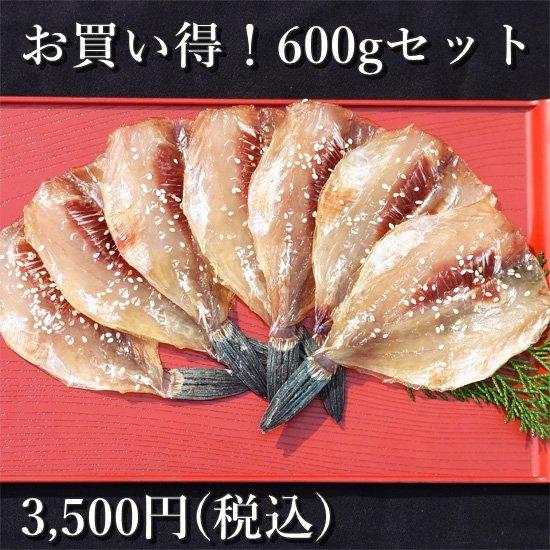 カワハギみりん干し 600g(200g×3袋)お得セット 皮はぎの干物
