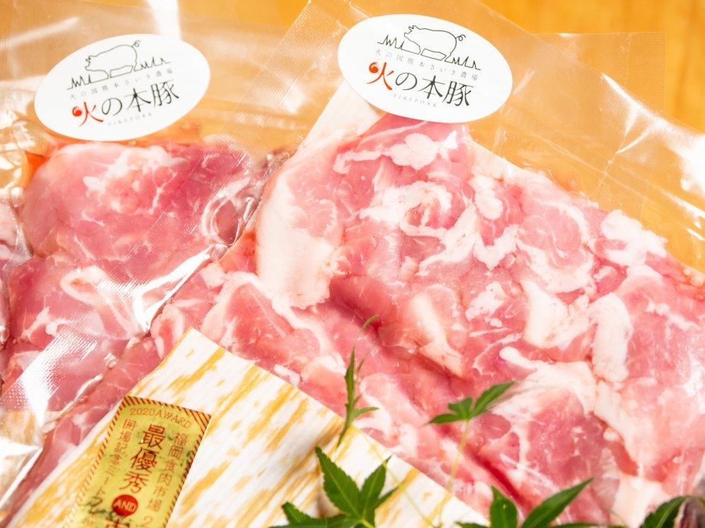 【農場直送】【同梱不可】熊本ブランド豚さいき農場「熊本火の本豚」切り落とし(約500g×4)合計約2kg(送料込み)