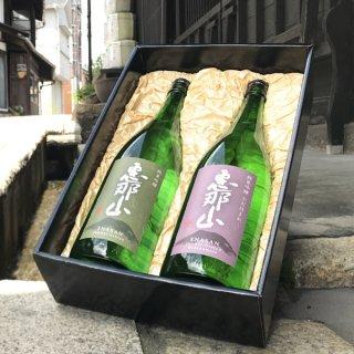 IWC受賞 純米吟醸セット 1800ml  2本