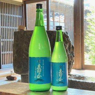 恵那山Cheers純米大吟醸 おりがらみ生 720ml