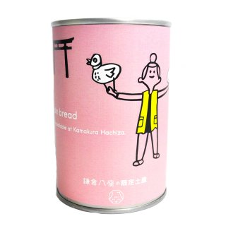 パン缶【プレーン味】