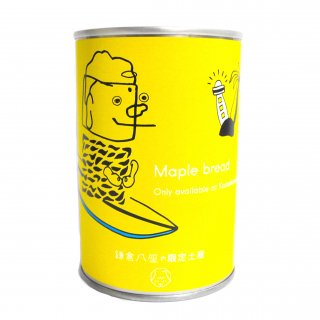 パン缶【メープル味】