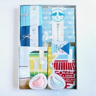 <雑貨好きの方への贈り物>7点セット【箱、ラッピング込】
