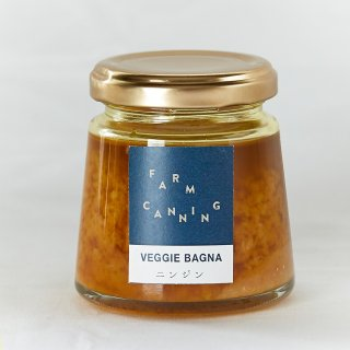 VEGGIE BAGNA【ニンジン】<img class='new_mark_img2' src='https://img.shop-pro.jp/img/new/icons15.gif' style='border:none;display:inline;margin:0px;padding:0px;width:auto;' />