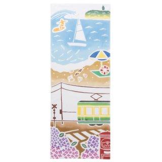 注染手拭い 鎌倉の風景【鎌倉の海】