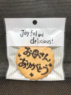 母の日メッセージクッキー