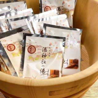 櫻家の温泉の素 1包