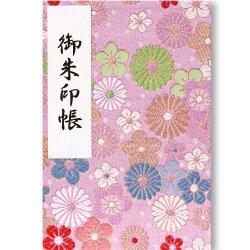 御朱印帳(Lサイズ) 薄紫地の菊花