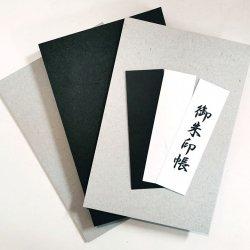 Lサイズ御朱印帳キット 黒鳥の子紙