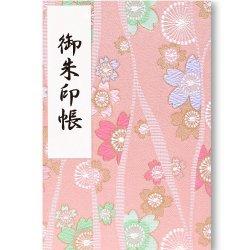 御朱印帳(Lサイズ) P桜