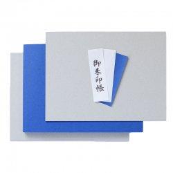 見開き御朱印帳キット 瑠璃鳥の子紙