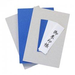 Lサイズ御朱印帳キット 瑠璃鳥の子紙