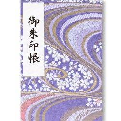 御朱印帳(Lサイズ) 紫波桜