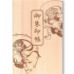 木製御首題帳 風神雷神
