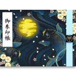 見開き御朱印帳 月見鯉