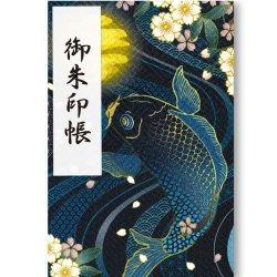 御朱印帳(Lサイズ)月見鯉