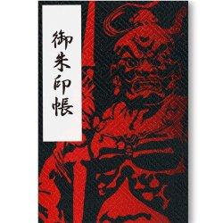 御朱印帳(Lサイズ)金剛力士像(赤銅色)