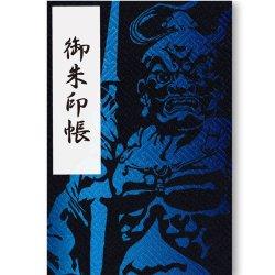 御朱印帳(Lサイズ)金剛力士像(瑠璃紺)