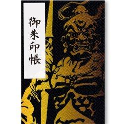 御朱印帳(Lサイズ)金剛力士像(櫨染)