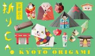 京都おり 折り紙カードブック    折りCA5