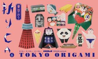 東京おり  折り紙カードブック   折りCA6