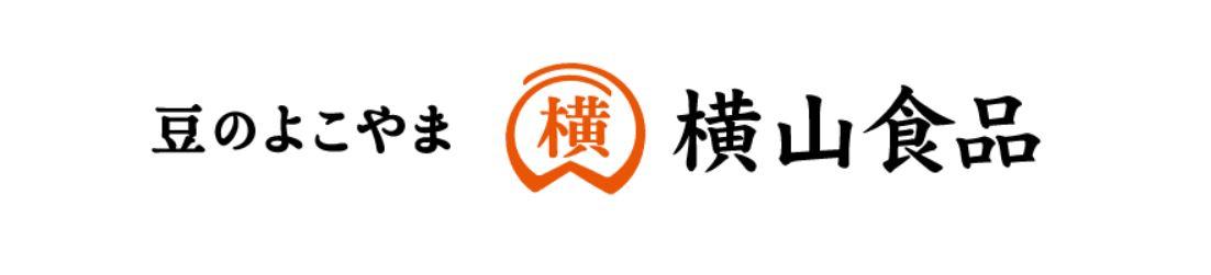 横山食品オンラインショップ