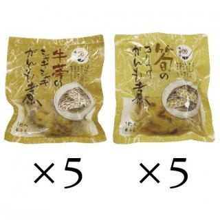 がんも煮お試しセット【冷蔵】の商品画像