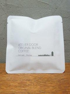 アトリエdoor オリジナルブレンドコーヒー ドリップパック 1個